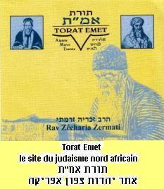 Torat Emet le site du judaisme-Torah nord Africain